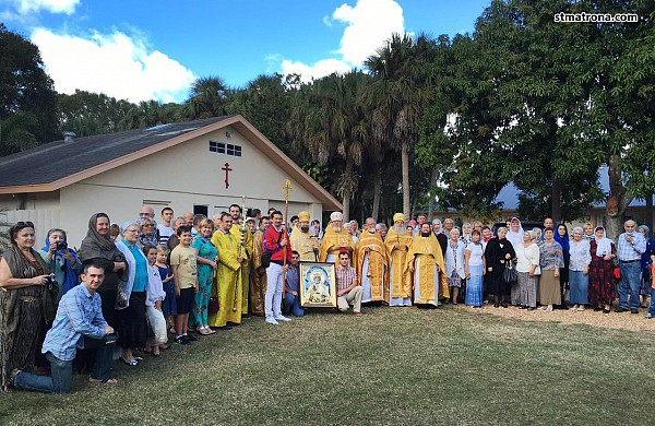North Ft Myers Fl Patronal Feast Day Of St Nicholas