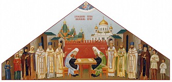 Frescoe of the Reunification of the Russian Church