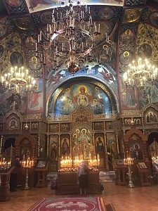 Eastern American Diocese of the Russian Orthodox Church